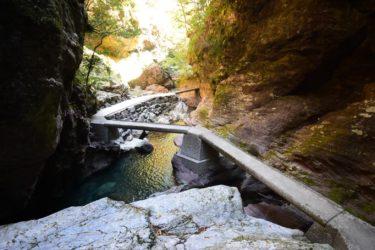 【中津渓谷】自然が作り出した遊園地!仁淀ブルーの流れる渓谷