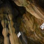 自然が奏でる、神秘のロマン 「龍河洞 」