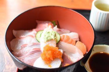 新鮮!大盛り!豪華!海鮮丼 「活魚レストラン 藤」