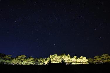 超絶のきらめき!今夜は星降る海へ「琴ヶ浜」