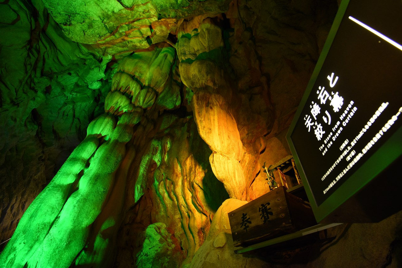 【龍河洞】咲き誇る1億年のロマン。自然が奏でる神聖鍾乳洞.