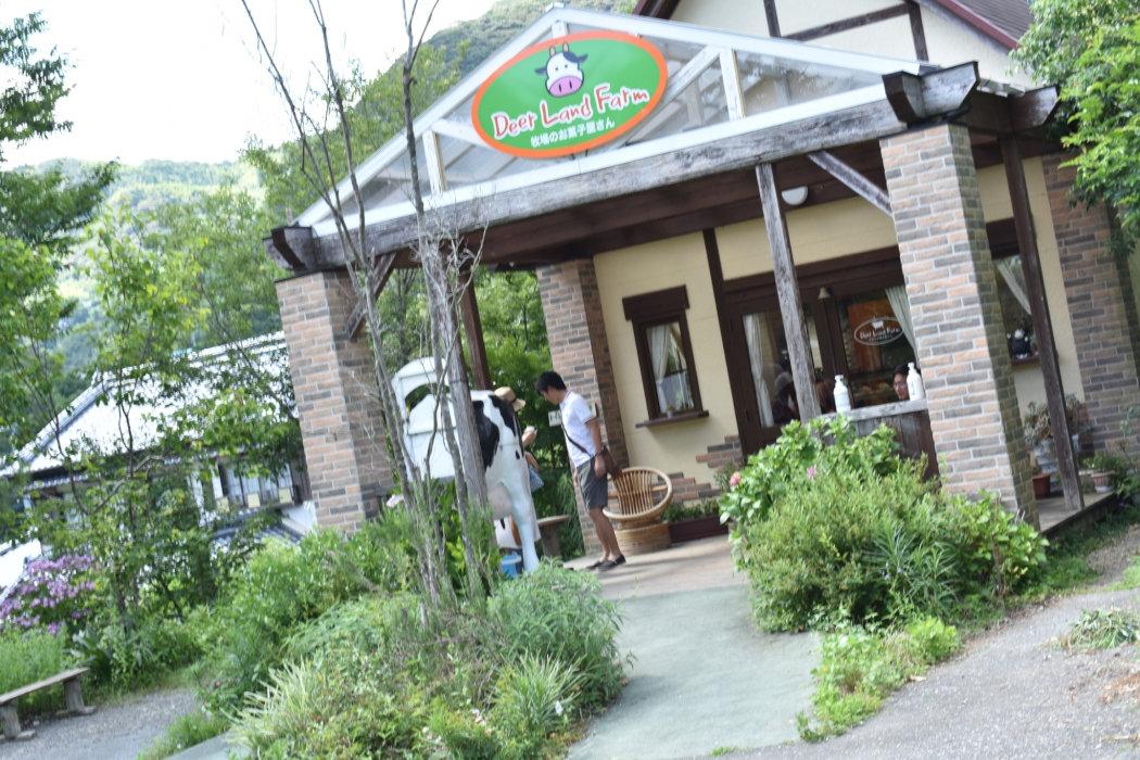 高知市内で動物とも触れ合える、直営農場「ディアランドファーム」