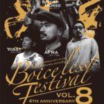 四国最大級 ヒューマンビートボックス&音楽フェスティバル×バトルイベント