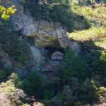 高知が生んだ秘境!奇想天外あらふしぎ断崖絶壁にある秘境神社「聖神社」