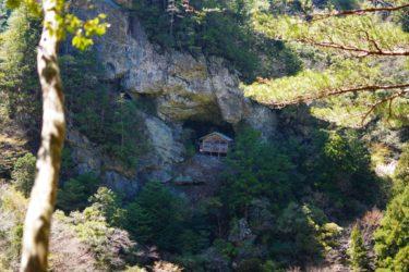 【聖神社】高知が生んだ秘境!奇想天外あらふしぎ断崖絶壁にある秘境神社