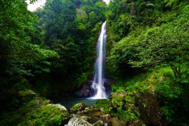 【大樽の滝】4億年の歴史と神秘空間、選ばれし滝100選。