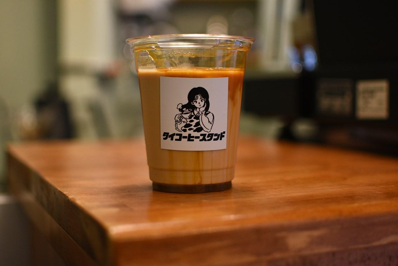 【TAYCOFFEESTAND】コーヒーの頂点。空間・サービス・人の夢空間。