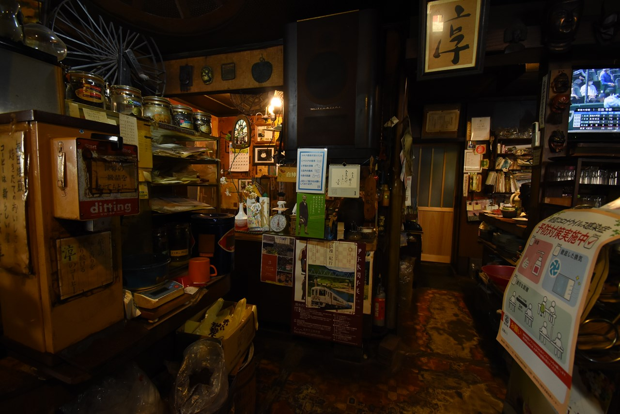 【茶房淳】珈琲創りこそ我が人生。コーヒーマニアが集う隠れ名店。